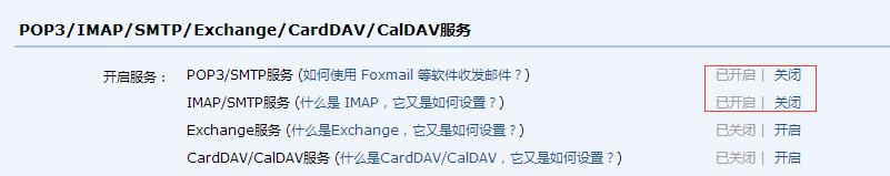 phpmail发送邮件,PHP实现邮件发送功能,自定义函数send_email()