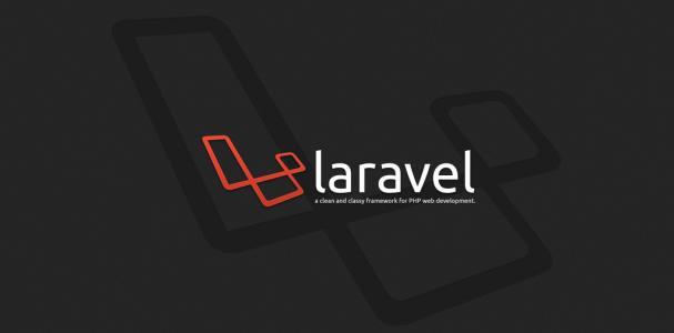 PHP框架|Laravel框架成为最佳PHP框架的理由